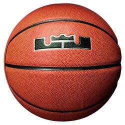 Nike - Nike NKI1085507 Lebron All Courts 4P No 7 Big Basket Topu (Thumbnail - )