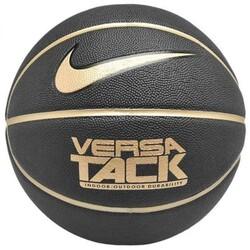 Nike - Nike N0001164955 Versa Tack No 7 Unisex Big Basketbol Topu (Thumbnail - )